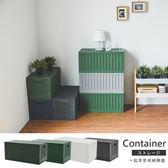 收納箱 摺疊收納【R0134】 FB-6432貨櫃收納椅(草綠/軍綠/工業藍) 樹德 MIT台灣製 完美主義