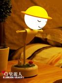稻草人小夜燈床頭燈臥室插電喂奶燈創意臺燈 全店88折特惠