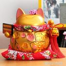?招財貓 擺件 金色大號陶瓷儲蓄罐存錢罐日本創意結婚店鋪開業禮 優樂美YDL