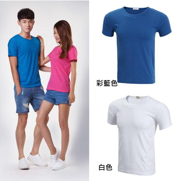 品客安琪 湖藍色 彩藍色 白色 粉紅色--團購/班服/制服/批發~素面平紋CVC棉質短袖POLO衫15色