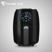 【Future Lab.未來實驗室】AIRFRYER 渦輪氣炸鍋 送多功能噴油料理瓶