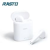 RASTO RS15 真無線藍牙5.0耳機【原價799↘限時優惠中!!】