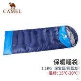 駱駝戶外睡袋 1.1kg旅行隔臟可拼雙人室內成人睡袋 igo街頭潮人