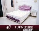 『 e+傢俱 』AB25   克洛怡  Chloe   新古典 金、銀箔床組 奢華全實木雕刻 床組 顏色皆可訂製