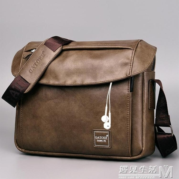 大容量男士單肩包A4包包側背包休閒斜背包商務iPad橫款郵差包男包 聖誕節全館免運
