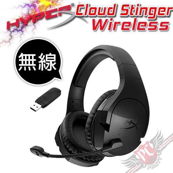 [ PC PARTY  ]   金士頓 KINGSTON HyperX Cloud Stinger Wireless 無線耳機 黑色