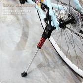 ☆樂樂購☆鐵馬星空☆26吋自行車專用大彈簧側腳架/邊柱/側架/腳柱/側支架*(P30-016)