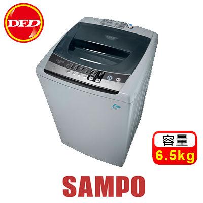 SAMPO 聲寶 洗衣機 ES-E07F(G) 單槽定頻 6.5公斤 洗衣機 公司貨 ESE07F ※運費另計(需加購)