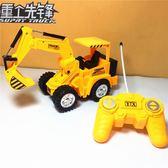 兒童遙控車挖掘機 無線遙控挖土機 男孩電動玩具車可充電工程車模 igo 范思蓮恩