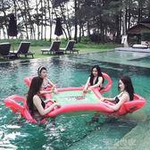 成人水上漂浮圈浮床沙發 游泳池兒童游泳圈浮排 加厚充氣玩具坐騎igo『潮流世家』