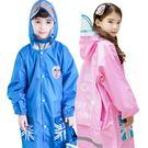 KK樹兒童雨衣男童帶書包位女童雨衣幼兒園寶寶雨披小學生雨衣加厚