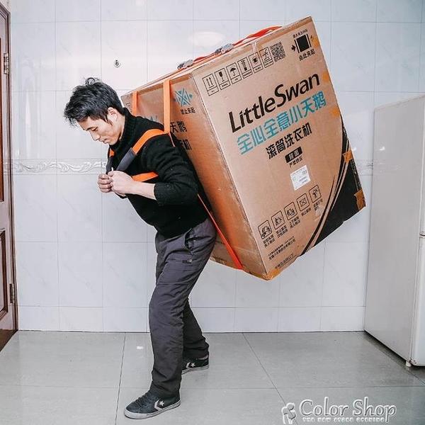 搬家神器單人款家用繩子冰箱搬運帶尼龍繩重物搬家帶肩帶冰箱神器 萬聖節全館免運