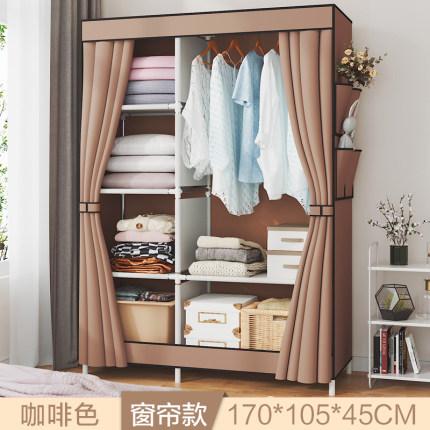 簡易衣櫃出租房家用臥室現代簡約宿舍收納布衣櫃加粗加固結實耐用 「免運」