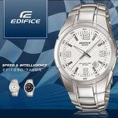 EDIFICE EF-125D-7AVDR 10年電力個性男錶 EF-125D-7A 熱賣中!