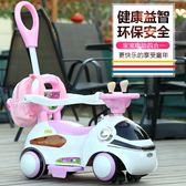 兒童車寶寶車子1-3歲電動溜溜車嬰兒扭扭車帶護欄可坐四輪充電車igo 衣櫥の秘密