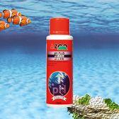 AZOO pH調高劑 250ml