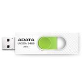 ADATA威剛  USB3.1 隨身碟-UV320-64GB(白綠)【愛買】