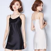 吊帶背心女中長款內搭打底連身裙夏季修身性感襯裙真絲綢緞吊帶裙 「99購物節」