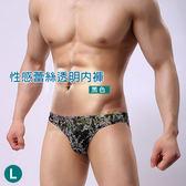 男性內褲 花漾比利蕾絲透明三角褲(黑色)-L-玩伴網【雙12快速出貨】