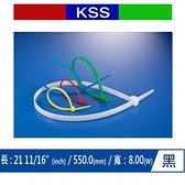 KSS CV-550B 尼龍紮線帶 黑 (100 PCS)