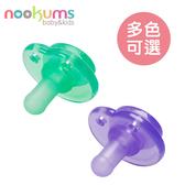 美國 nookums 仿母乳實感型矽膠奶嘴-2入組(多色可選)
