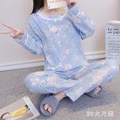 居家孕婦月子服 新款薄款孕婦哺乳睡衣純棉長袖產婦喂奶衣服家居服 QQ8310『MG大尺碼』