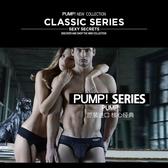 男生三角褲 PUMP 男士三角褲性感透氣棉質內褲低腰運動青年簡約舒適純色