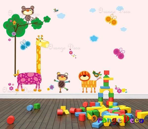 壁貼【橘果設計】長頸鹿 DIY組合壁貼/牆貼/壁紙/客廳臥室浴室幼稚園室內設計裝潢
