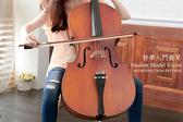 【小叮噹的店】全新 JYCE-E9A0 初學入門大提琴.全配+調音器+4顆微調器.附鋪棉厚袋