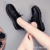 19冬季單鞋新款女鞋英倫學院風厚底復古馬丁鞋繫帶圓頭中跟小皮鞋 晴天時尚館