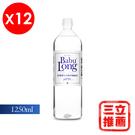 巴部農天然鹼性礦泉水1250ML(12入...