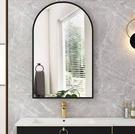 春節特價 浴室鏡洗手臺掛牆鏡子廁所衛生間鏡子酒店壁掛拱門化妝鏡--兩色可選