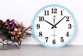 掛鐘 七王星鐘錶掛鐘客廳圓形創意時鐘掛錶簡約現代家庭靜音電子石英鐘  星河