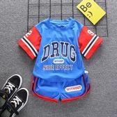 米兔男童短袖短褲套裝兒童衣服兩件套1-4歲【聚寶屋】