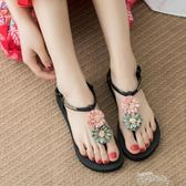 涼鞋花朵涼鞋女夏平跟新款波西米亞民族風平底百搭度假海邊沙灘鞋 【品質保證】