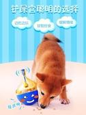 狗狗發聲玩具中小型聲音斗牛專用貓泰迪金毛小狗柯基不倒翁漏食球