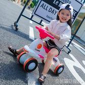 妞妞1-3歲兒童扭扭車帶音樂靜音輪寶寶滑行溜溜搖擺車子2四輪玩具 igo 全館免運