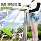 擦玻璃神器 億米佳擦玻璃神器家用高樓雙層玻璃安全清潔器伸縮搽玻璃器玻璃刮 快速出貨