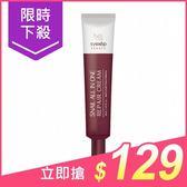 韓國 eyeNlip 蝸牛多效修護霜(30ml)【小三美日】$149