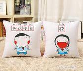 印花十字繡抱枕卡通情侶動漫可愛枕頭套客廳沙發靠枕汽車靠墊一對 芊惠衣屋