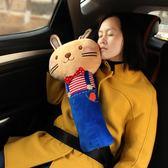 卡通可愛兒童汽車安全帶套護肩套加長毛絨女士卡通汽車保險安全帶  可然精品