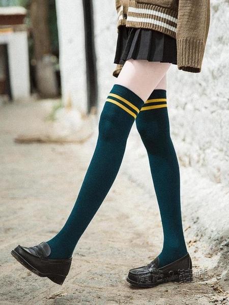 2雙長筒襪子女正韓日系大腿襪長襪子運動風膝上襪高筒襪學院風潮   『夏季新品』