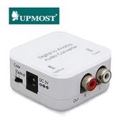 UPMOST 登昌恆 DCT-3 Plus 數位光纖轉類比音源轉換器 進階版