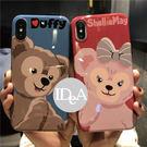Apple iPhoneXS X 達菲熊與朋友TPU手機保護套 海洋 Duffy 雪莉 傑拉多尼 史黛拉