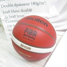 MOLTEN 合成皮 12片貼籃球 FIBA 7號籃球 B7G4500 原皮色【iSport愛運動】