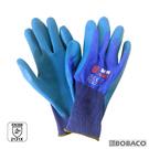 優卡得【乳膠止滑壓紋手套(L/XL)】防滑手套 止滑手套 安全手套 防護手套 工作手套
