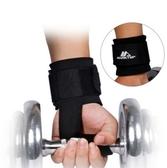 健身助力帶-緩衝腕部壓力彈力纏繞男運動手套2款71w32[時尚巴黎]