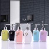 酒店洗手液瓶高檔化妝品空瓶歐式家用亞克力乳液洗發水分裝按壓瓶   夢曼森居家