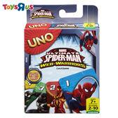 玩具反斗城【UNO】 蜘蛛人 遊戲卡