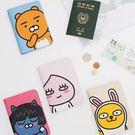 出國kakao可愛卡通防水短款旅行便攜PU情侶印花護照本護照保護套